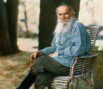 """Л.Н.Толстой: """"...пожалуйста, смотрите на меня, как на доброго магометанина, тогда все будет прекрасно!"""""""