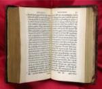 BIBLOS-1